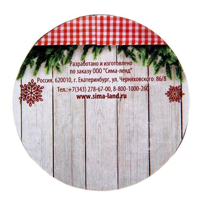Клейкая лента декоративная голографическая «С Новым Годом», 1,5 см × 10 м