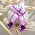 Сумочка невесты атласная, белая с лиловой окантовкой