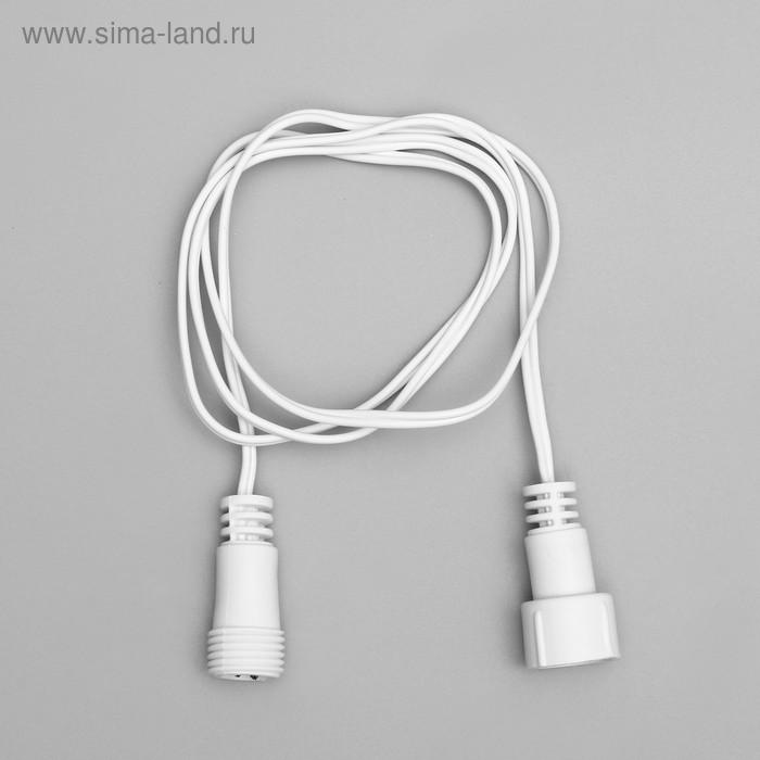 Удлинитель для гирлянд УМС 2W, Н.Б., 1 метр