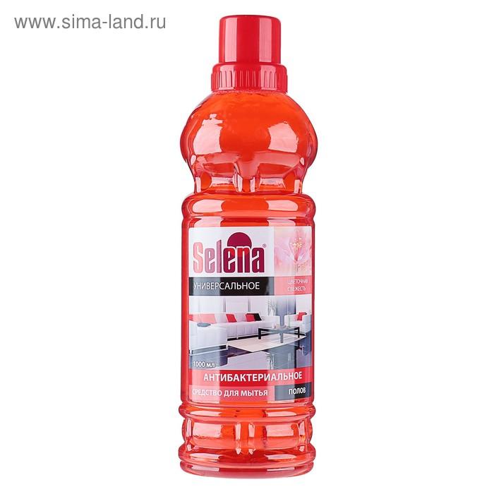 Средство для мытья полов Selena антибактериальное, Цветочная свежесть, 1 л