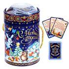 Коробка подарочная «Новогодний хоровод», 11,5 × 15 см