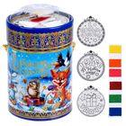 Коробка подарочная «Счастливого праздника», 11,5 х 15 см