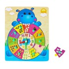 "Bezel insert watch ""Hippo"", 10 items"