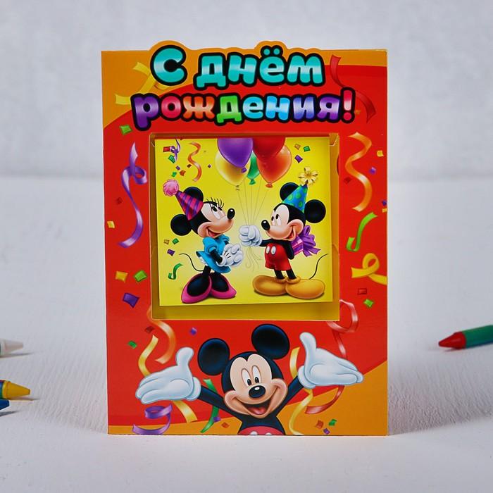 """Блокнот в открытке """"С днем рождения"""", Микки Маус и друзья, 20 листов"""