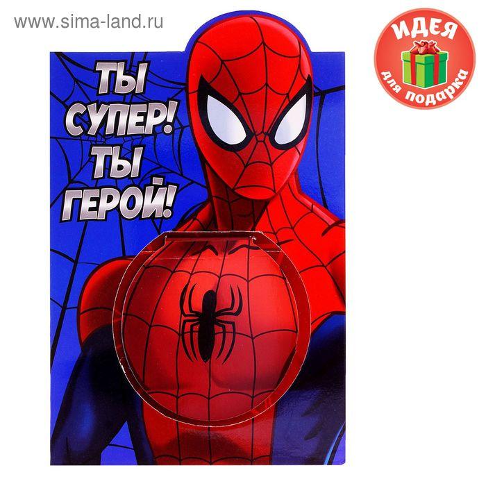"""Блокнот в открытке """"Ты супер! Ты герой!"""", Человек Паук"""