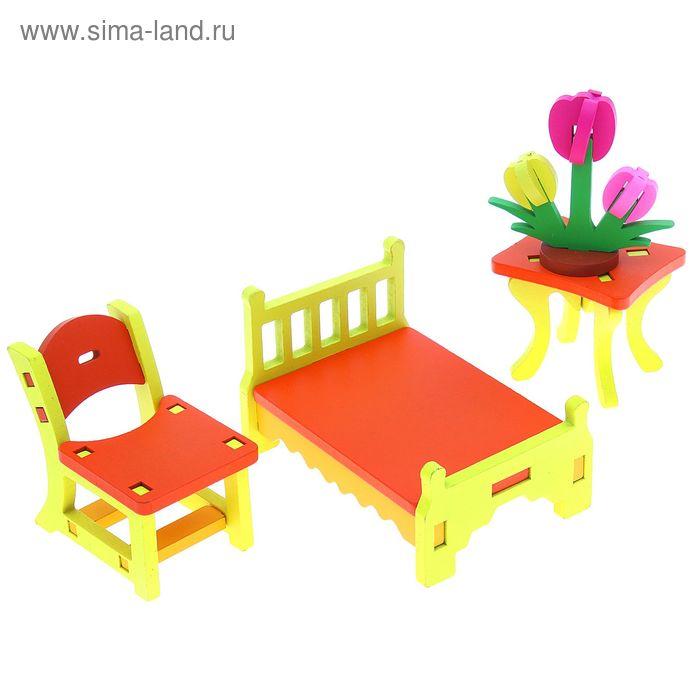 """Мебель кукольная Собери сам """"Спальня"""""""