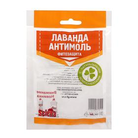 Antimole-Phyto-protection Selena for protection against moths, pouch, 12 g.