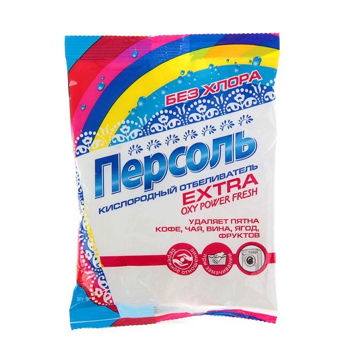 """Кислородный отбеливатель """"Персоль Extra"""", 200 г"""