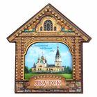 """Магнит в форме домика """"Якутск. Преображенский кафедральный собор"""""""