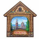 """Magnet in the form of a house """"Nizhny Novgorod"""""""