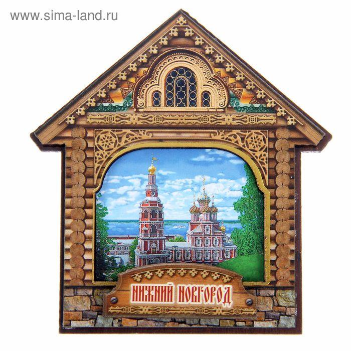 "Магнит в форме домика ""Нижний Новгород"""