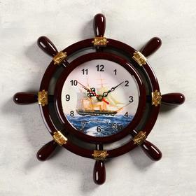 """Часы настенные """"Двойной штурвал"""", корабль на циферблате, микс"""