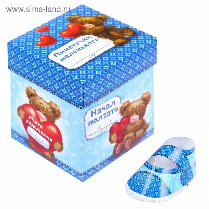 "Коробка для пинеток ""Медвежонок с сердечками"""