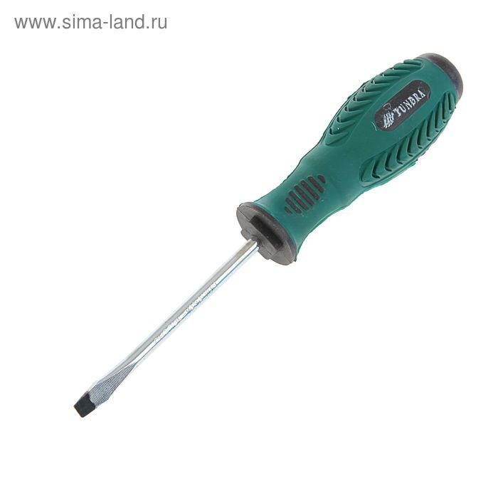 Отвертка шлицевая TUNDRA basic, SL 5.7х100 (-), двухкомпонентная рукоятка