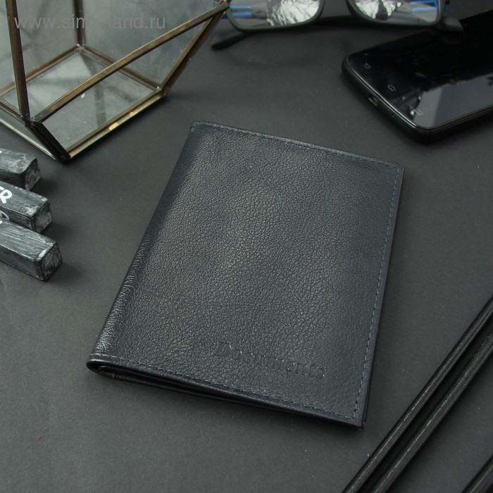 Обложка для автодокументов и паспорта, синий матовый