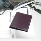 Обложка для автодокументов, фиолетовый флотер