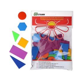 Счётный материал «Геометрическая мозаика», 24 элемента: прямоугольник 3 штуки, квадрат 3 штуки, круг 3 штуки, шестиугольник 3 штуки, треугольник 45° 6 штук, треугольник 30° 6 штук