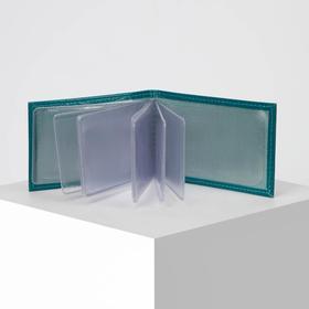 Визитница, 1 ряд, 18 листов, кайман, цвет бирюзовый - фото 64401