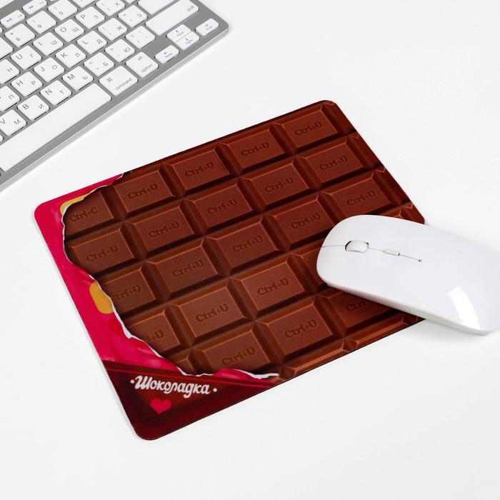 "Коврик для мышки ""Шоколадка"""