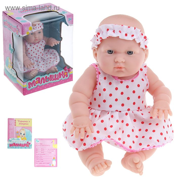 """Пупс """"Подружка"""", в платье с повязкой на голову, БОНУС - карточка о рождении"""