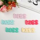 Декор для творчества Kiss, микс