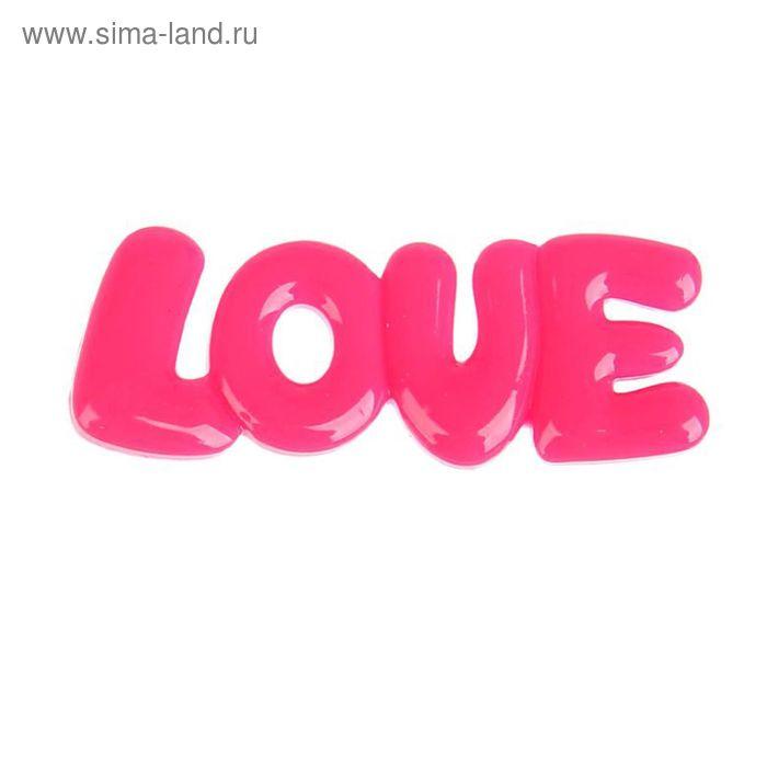 Декор для творчества Love, микс