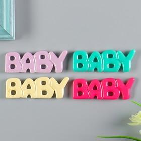 "Magnet ""BABY"" MIX"