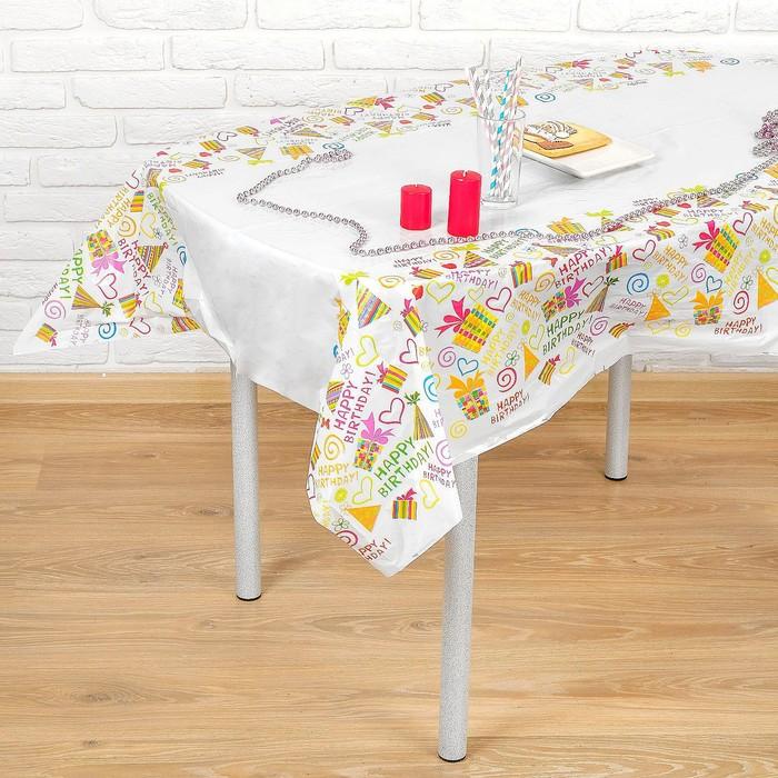 "Tablecloth ""happy birthday"" gifts and hearts 105х180 cm"