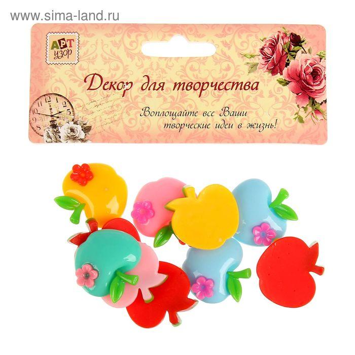 """Декор """"Яблочко с цветком"""", набор 10 шт."""