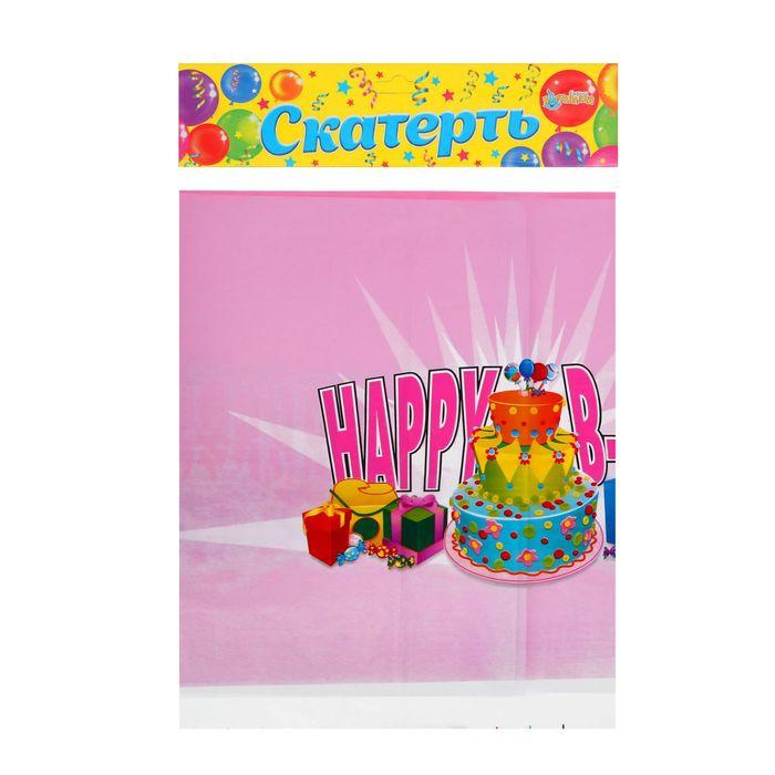 """Скатерть """"С днём рождения"""" розовый цвет, 105х180 см"""
