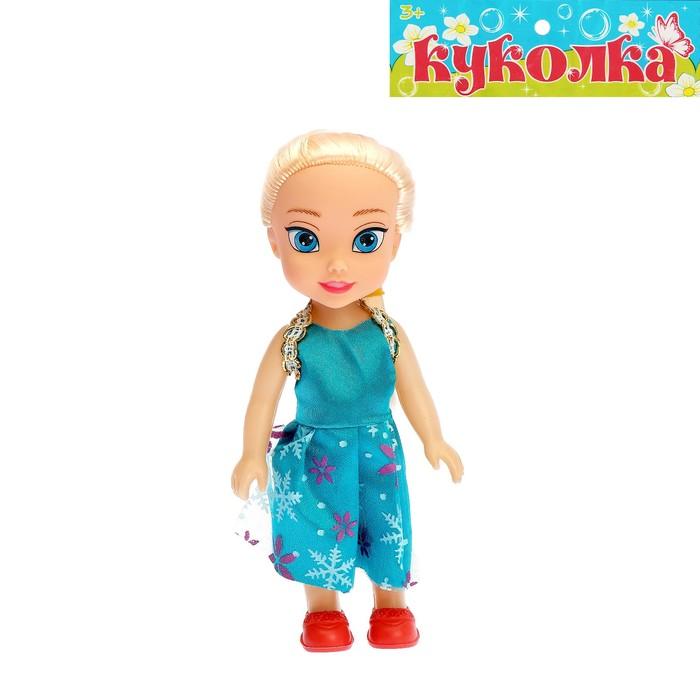 """Кукла малышка """"Принцесса"""" в платье, МИКС"""