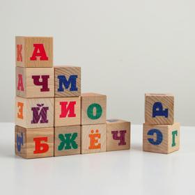 """Кубики """"Буквы"""" с закругленными углами, 12 шт."""