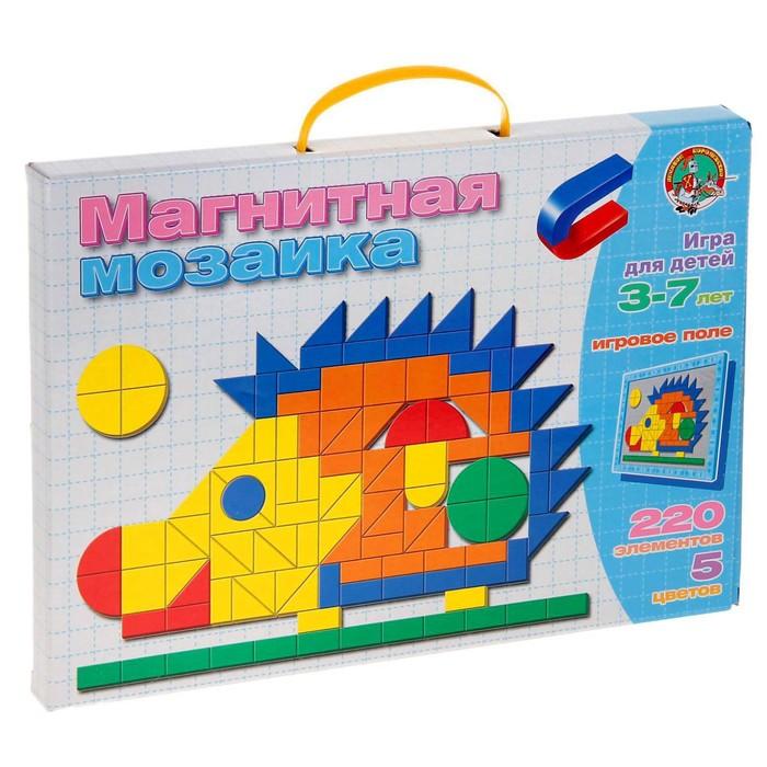 Магнитная мозаика «Ежик», 220 элементов