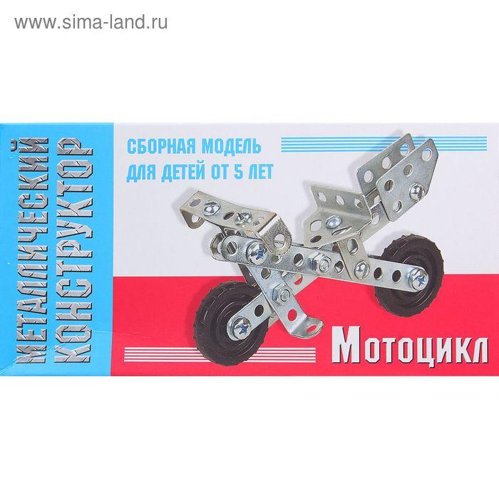 """Мини-конструктор """"Мотоцикл"""", 41 деталь"""
