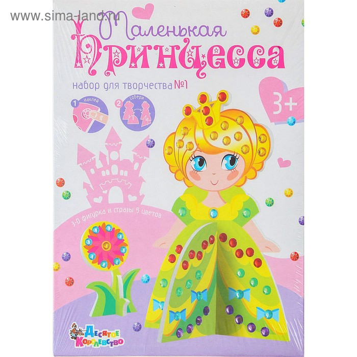 """Набор для творчества из страз """"Маленькая принцеса 1"""""""
