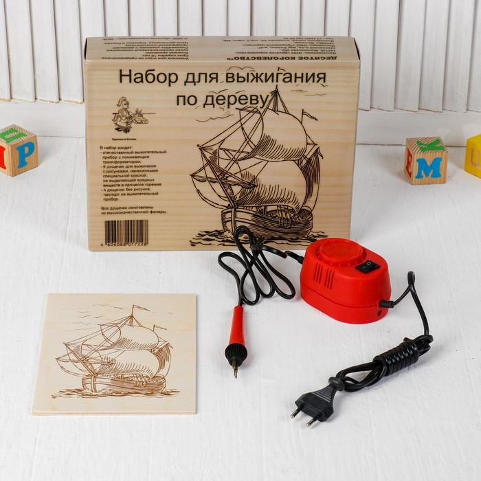Набор для выжигания по дереву: прибор + 12 дощечек: 21.3 × 14.8 × 0.4 см, мощность: 220 В
