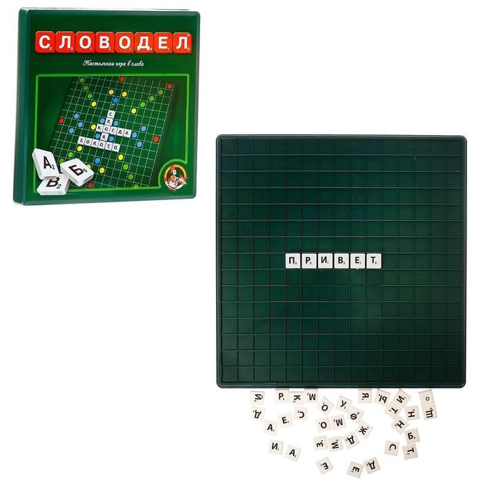 Настольная игра «Словодел» - фото 687116491
