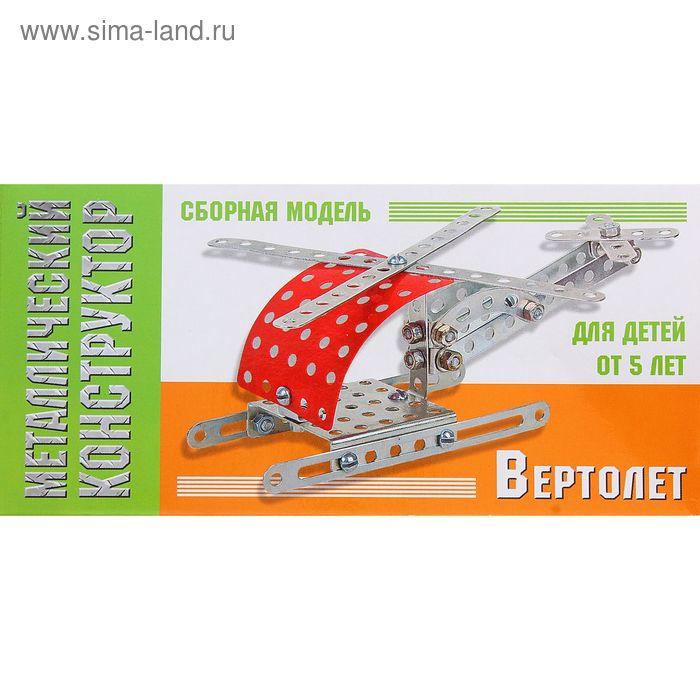 """Мини-конструктор """"Вертолет"""", 55 деталей"""