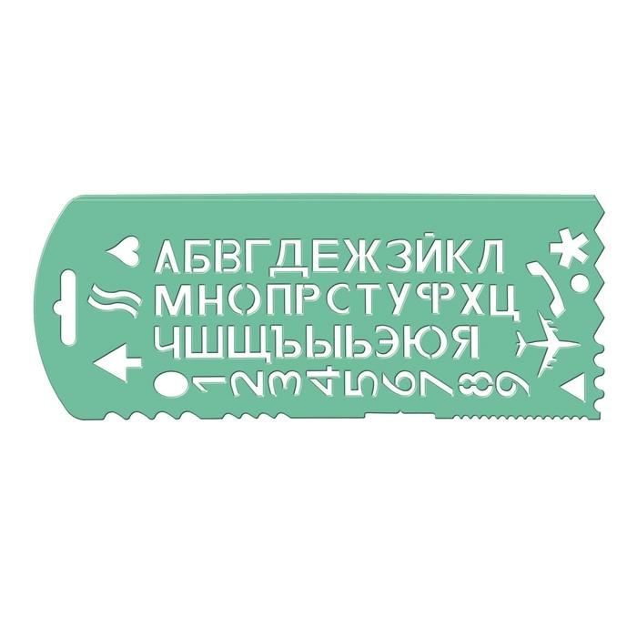 Трафарет букв и цифр с 13 символами, зелёный, МИКС