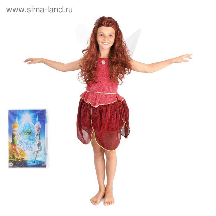 """Карнавальный костюм """"Фея Розетта"""", рост 116 см"""