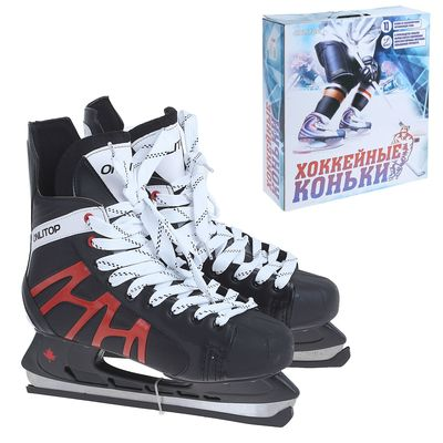 Коньки хоккейные 206Р black, размер 45