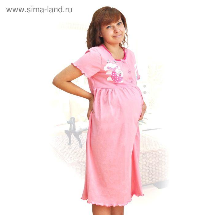Сорочка для беременных Б, цвет микс, размер 56, кулирка