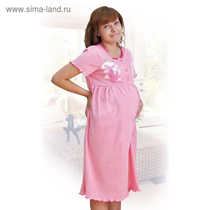 Сорочка для беременных Б, цвет микс, размер 50, кулирка