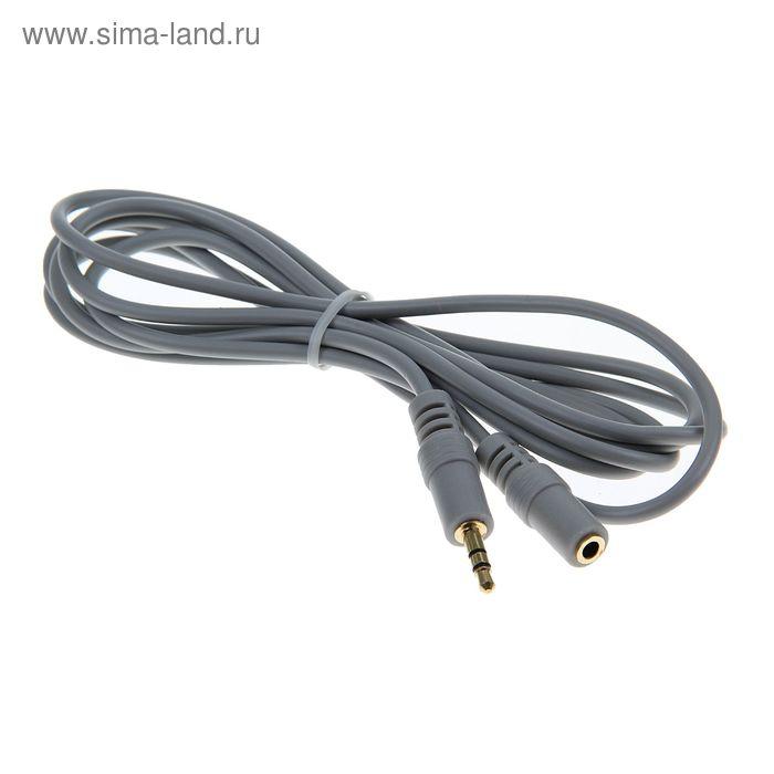 Кабель Smartbuy 3.5 Jack (M) - 3.5 Jack (F), стерео, аудио, 1.8 м, пакет