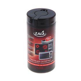 Салфетки влажные «Zala» для очистки варочных панелей и микроволновых печей, 100 шт Ош