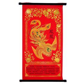 "Panel Feng Shui to attract good luck ""Phoenix"", 20 x 40 cm"