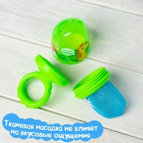 Ниблер с текстильной сеточкой «Крошка Я», цвет зелёный