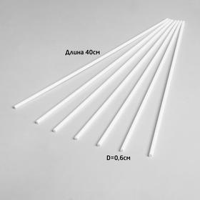 Трубочка для шаров, 41 см, d=6 мм, цвет белый