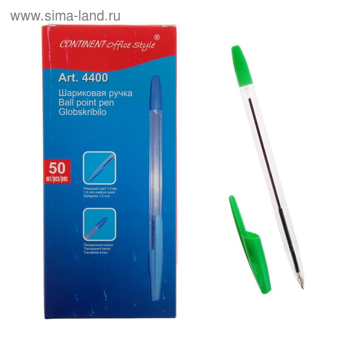 Ручка шариковая Стандарт Continent, стержень зеленый, узел 1.0мм (аналог R-301)