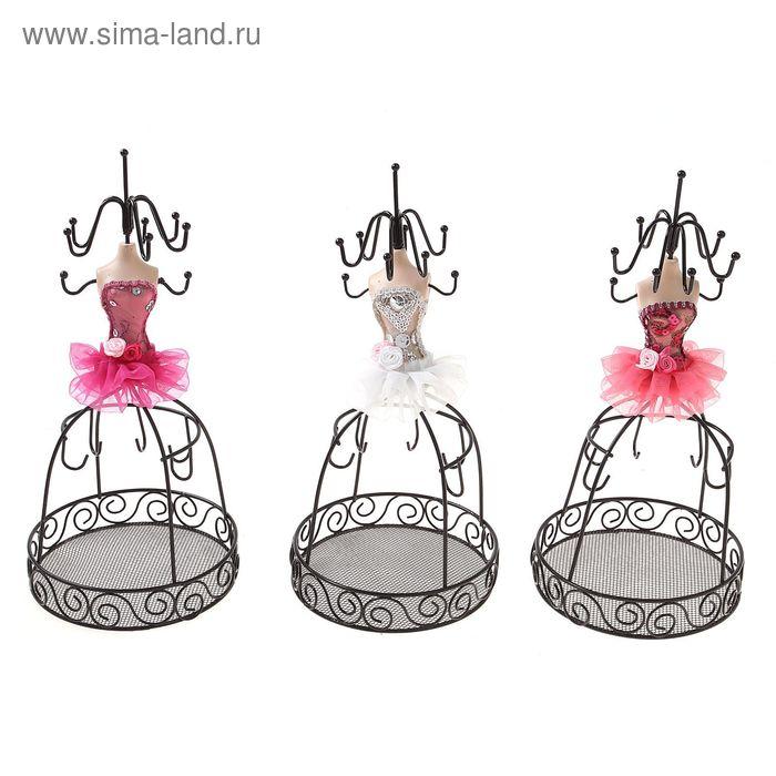 """Подставка для украшений """"Силуэт девушки в платье"""", h=30 см, цвет МИКС"""